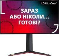 """Монитор 27"""" LG UltraGear 27GN950-B"""