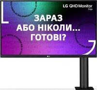 """Монитор 27"""" LG QHD Ergo 27QN880-B"""
