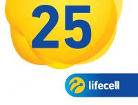 Ваучер lifecell 25грн.