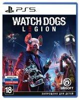 Игра Watch Dogs Legion (PS5, Русская версия)