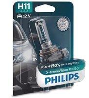Лампа галогенная Philips H11 X-treme VISION PRO