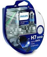 Лампа галогенная Philips H7 RACING VISION