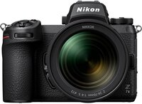Фотоаппарат NIKON Z7 II + 24-70 F4.0 (VOA070K001)