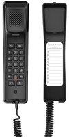 Проводной SIP-телефон Fanvil H2U