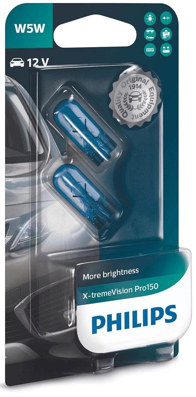 Лампа накаливания Philips W5W X-Treme Vision Pro 2шт/блистер (12961XVPB2) фото