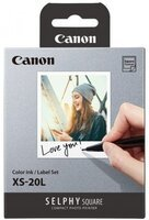 Комплект расходных материалов Canon XS-20L (4119C002)