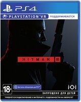 Игра Hitman 3 (PS4, Бесплатное обновление для PS5, Английский язык)