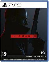 Игра Hitman 3 (PS5, Английский язык)