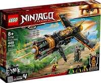Конструктор LEGO Ninjago Каменелом 71736