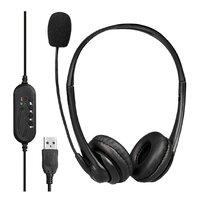 Гарнитура 2E CH11 On-Ear USB (2E-CH11SU)
