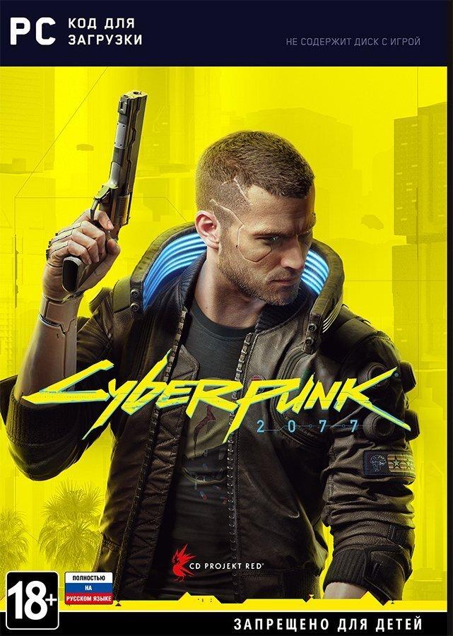 Игра PC Cyberpunk фото 1
