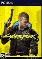 Игра PC Cyberpunk 2077 (PCD2762)
