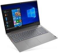 Ноутбук LENOVO ThinkBook 15p (20V3000ARA)