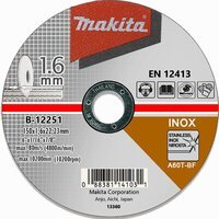 Круг отрезной по металлу Makita 150X1,6X16,0ММ (B-12251)