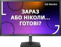 Монитор 24'' LG 24EA430V-B