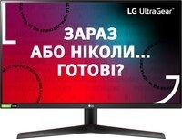 """<p>Монітор 27"""" LG UltraGear 27GN600-B</p>"""