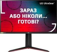 """Монитор 27"""" LG UltraGear 27GN850-B"""