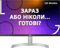 """<p>Монітор 23.8"""" LG 24MK600M-W</p>"""