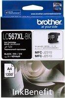 Картридж струйный Brother MFC-J2310 XL black (LC567XLBK)