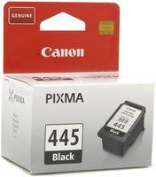 Картридж струйный CANON PG-445Bk (8283B001)