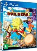 Игра Dragon Quest Builders 2 Standard Edition (PS4, Английский язык)