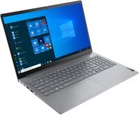 Ноутбук LENOVO ThinkBook 15 (20VE00FJRA)