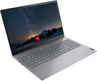Ноутбук LENOVO ThinkBook 15 (20VE00FMRA)