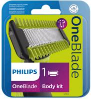 Сменное лезвие Philips OneBlade QP610/50