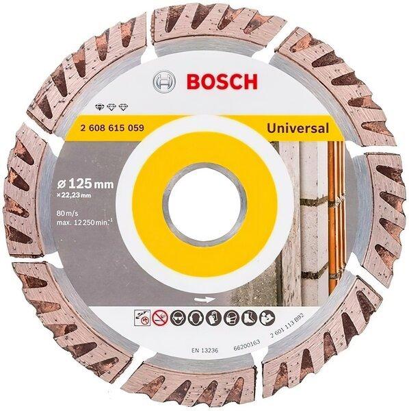 bosch Алмазный диск Bosch Stf Universal 125-22.23, по бетону 2608615059