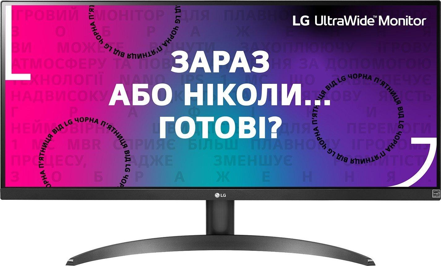 "<p>Монітор 29"" LG UltraWide 29WP500-B</p>фото"