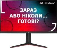 """Монитор 31,5"""" LG UltraGear 32GN650-B"""