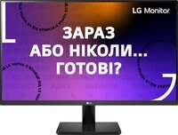 """Монитор 27"""" LG 27MP500-B"""