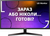 """Монитор 31.5"""" LG 32MP60G-B (32MP60G-B)"""