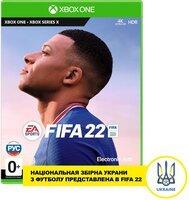 Игра FIFA 22 (Xbox One, Русская версия)