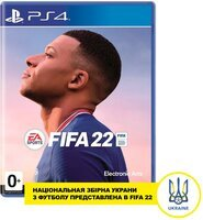 Игра FIFA 22 (PS4, Русская версия)