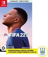 Игра FIFA 22 Legacy Edition (Nintendo Switch, Русская версия)