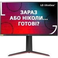 """<p>Монітор 27"""" LG 27GP850-B</p>"""