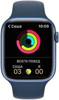 Смарт-часы Apple Watch Series 7 Blue 41mm Abyss Blue Band