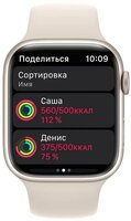 Смарт-часы Apple Watch Series 7 GPS 41mm Starlight