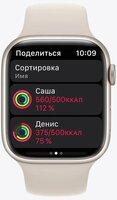 Смарт-часы Apple Watch Series 7 GPS 45mm Starlight