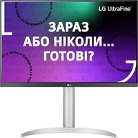 "<p>Монітор 27"" LG UltraFine 27UP650-W (27UP650-W)</p>"