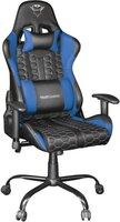 Кресло игровое Trust GXT 708W Resto Blue