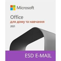 Microsoft Office Для дома и учебы 2021 для 1 ПК или Mac, ESD - электронная лицензия, все языки (79G-05338)