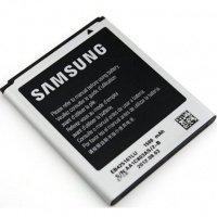 Аккумулятор МС SAMSUNG SAMSUNG I8160,S6802 (1500mAh)
