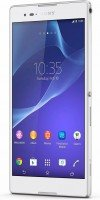 Смартфон Sony Xperia T2 Ultra D5322 DS White
