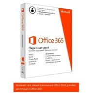 Офис Microsoft Office 365 Personal 32/64 Russian (QQ2-00078)
