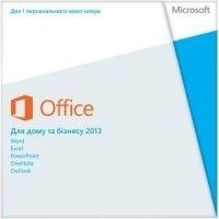 Офис Microsoft Office Home and Business 2013 Ukrainian (T5D-01783)