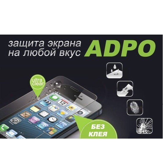 Купить Защитная пленка ADPO для Galaxy S5 Alfa G850