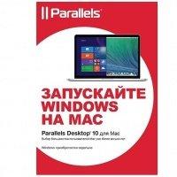 ПО Parallels Desktop 10 for Mac Russian - ключ (PDFM10L-RL1-CIS)