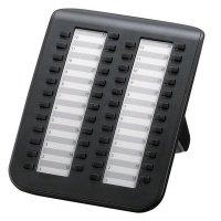 Системная консоль Panasonic KX-DT590RU Black для KX-DT521/543/546 (KX-DT590RU-B)